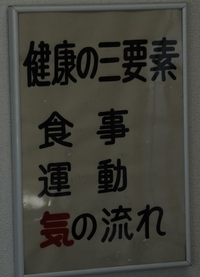 Dsc_9109