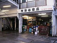 Dscn1289_2