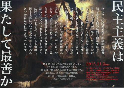 20151027193155_00001_6