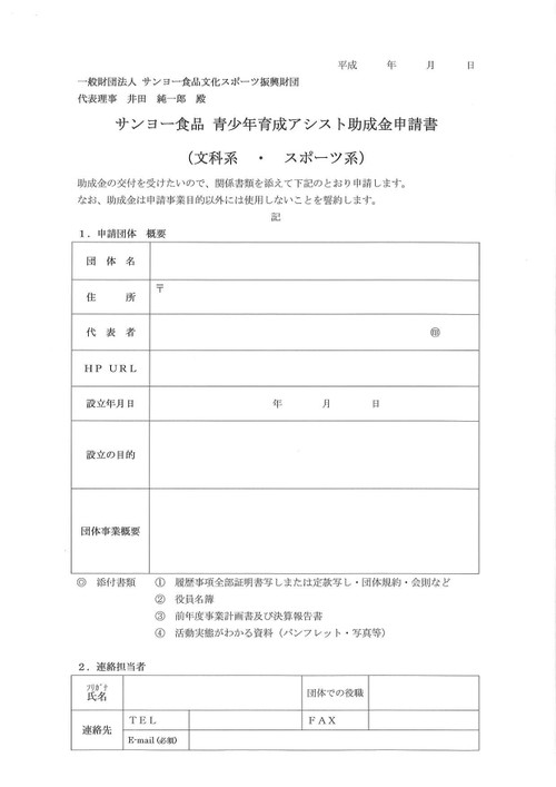20161220185348_00006