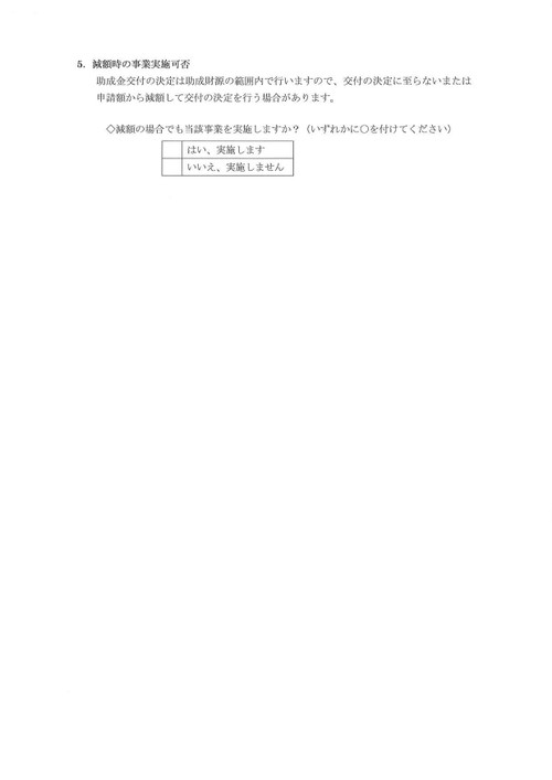 20161220185348_00009