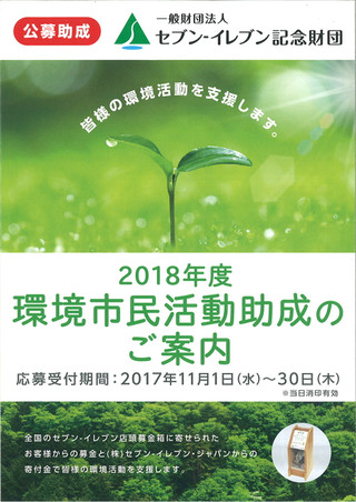 20170904140429_00001