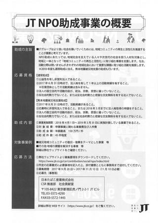 20170921133635_00002_2