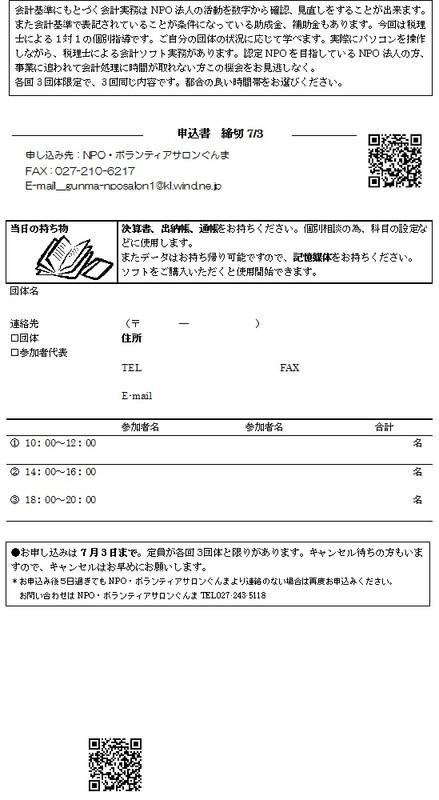 20150708ura