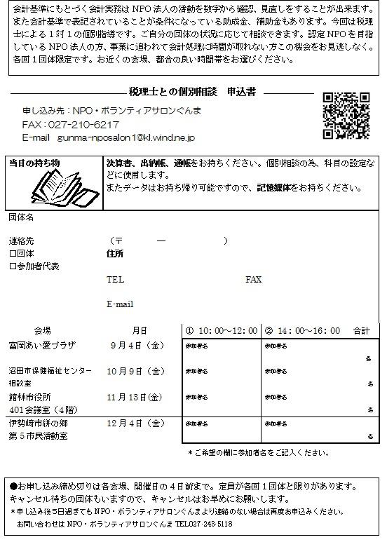 Zeirisichirashiura