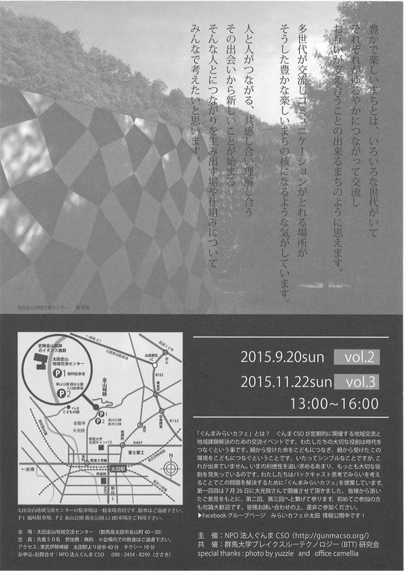 20151027193116_00002