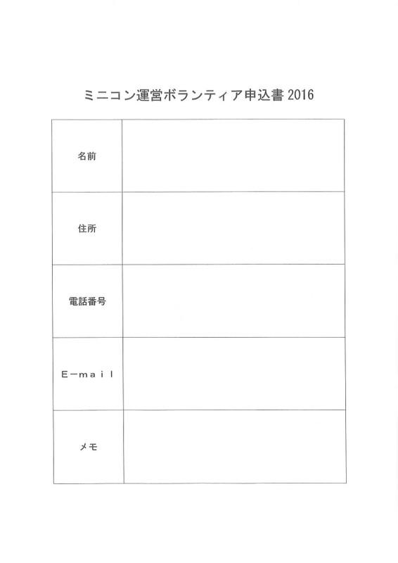20151209183717_00002