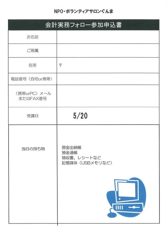 20160319170426_00002_2