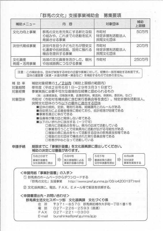 20160324135018_00001_2