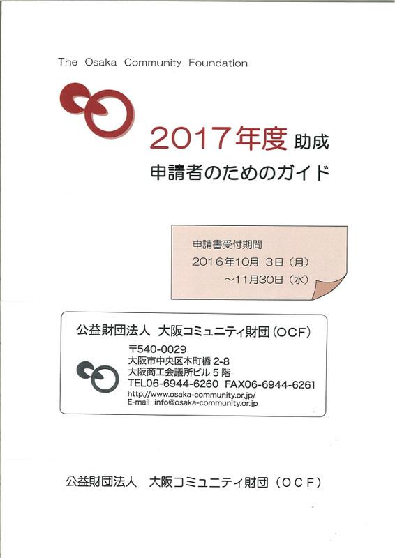 20160902172838_00001