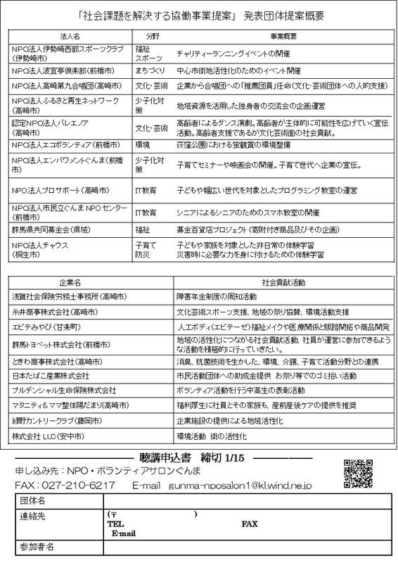 Bosyutirashiura_4