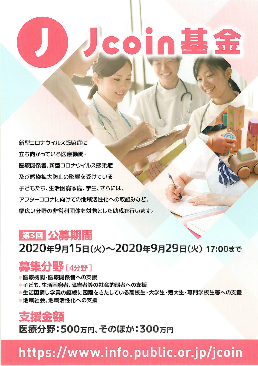 20200910_150459_0001